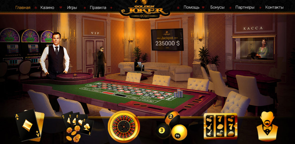 Golden Joker Casino